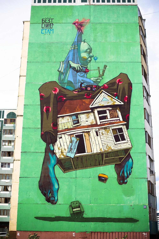 etam-cru-bezt-sainer-street-art-large-murals-10
