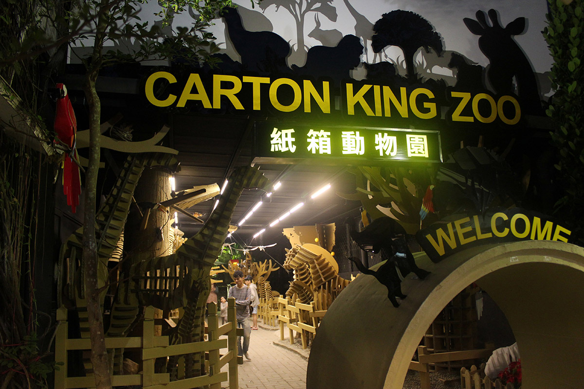 carton-king-restaurant-taiwan-07