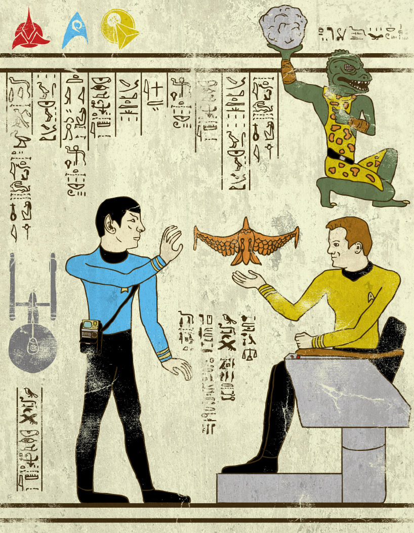 josh-lane-hero-glyphics-star-trek