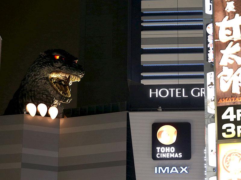 gozilla Tokyo