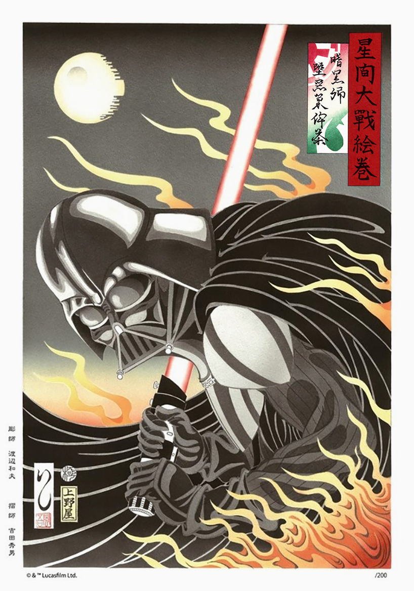 star-wars-japanese-woodblock-print-ukiyo-e-01