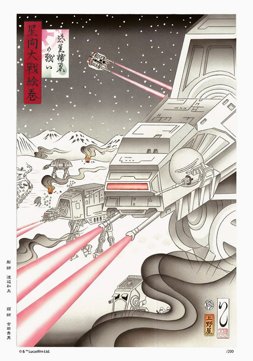 star-wars-japanese-woodblock-print-ukiyo-e-03