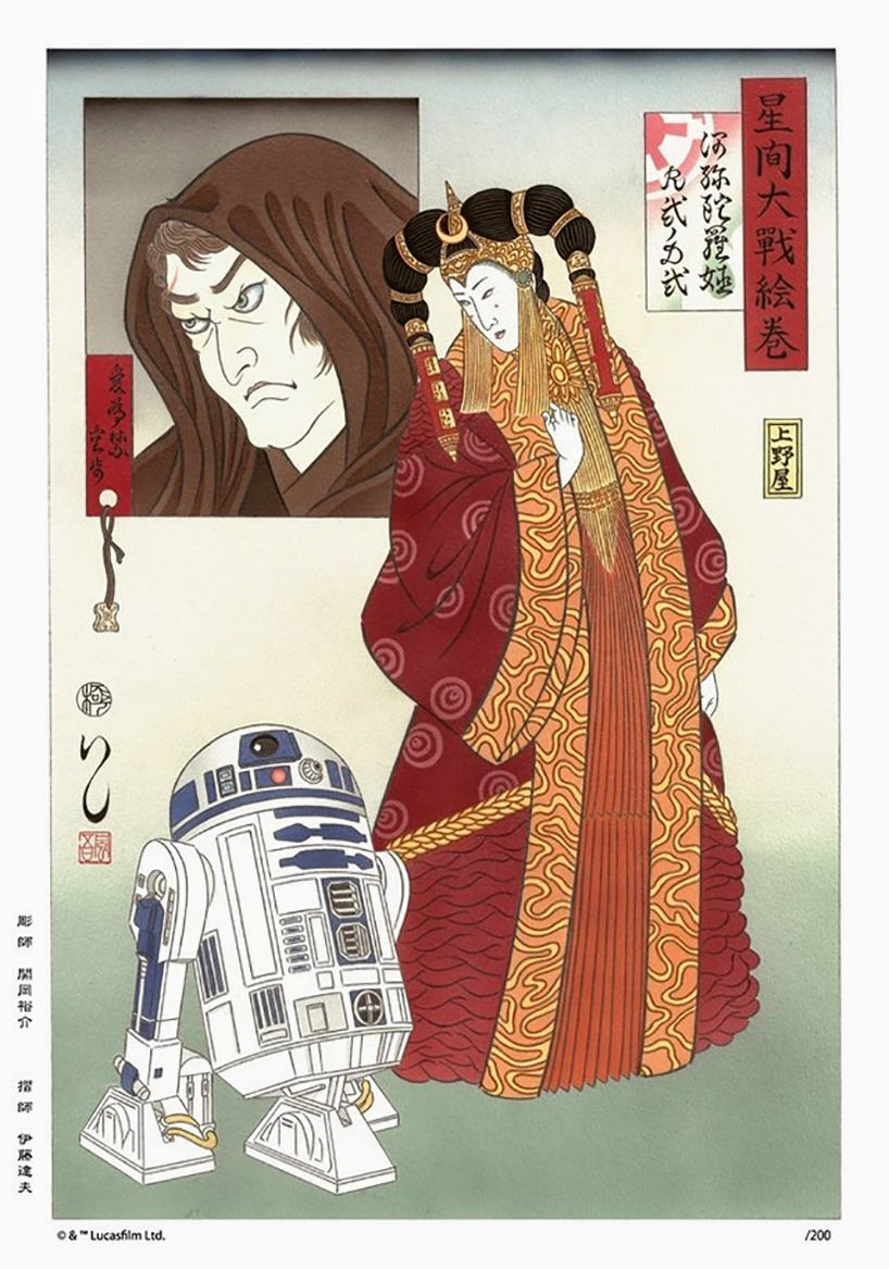 star-wars-japanese-woodblock-print-ukiyo-e-06